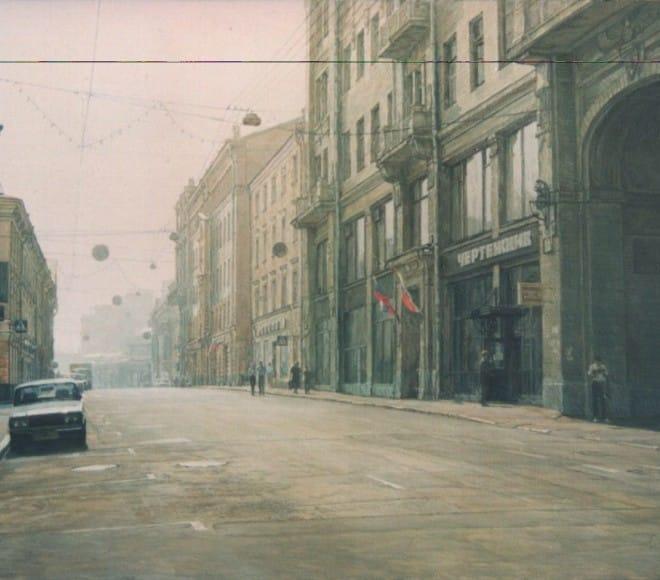 Moscow. Bolshaia Dmitrovka